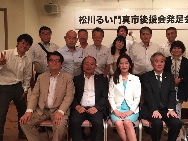 松川るい 参議院議員の経歴